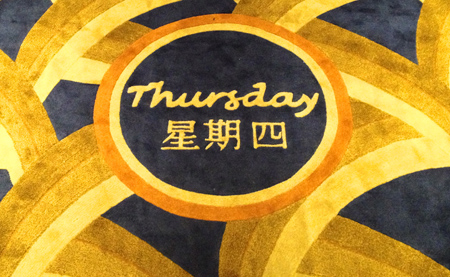 Thursday_carpet
